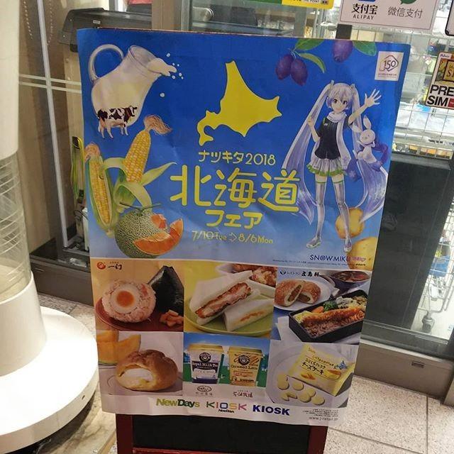 f:id:yuichiojisan:20180723101656j:image
