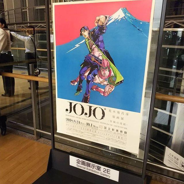 f:id:yuichiojisan:20181001221125j:image