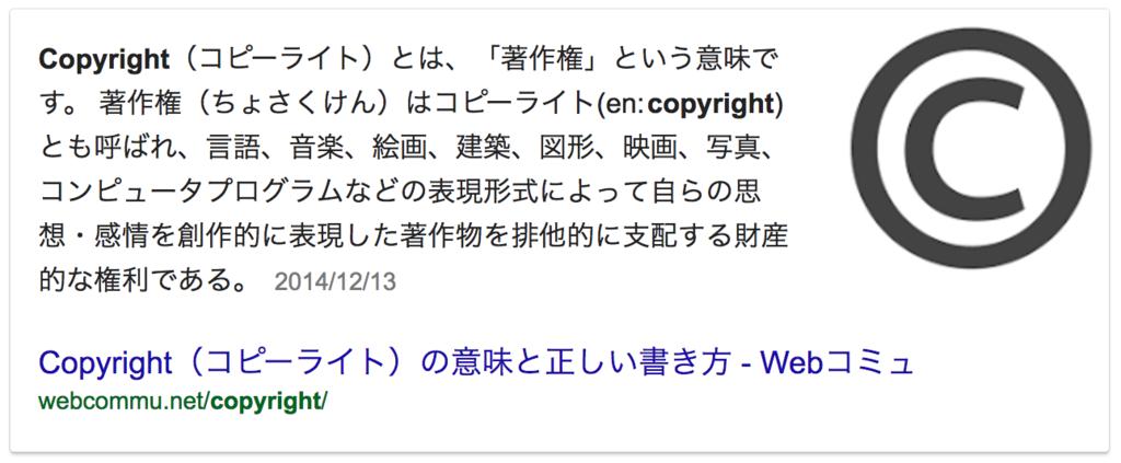 f:id:yuichiro-watanabe:20161216144841p:plain