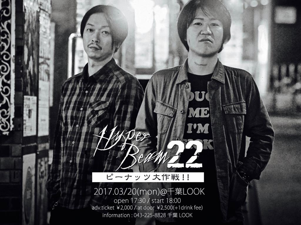 f:id:yuichiro-watanabe:20170120055833j:plain