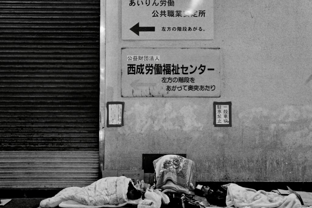 f:id:yuichiro-watanabe:20170128003110j:plain