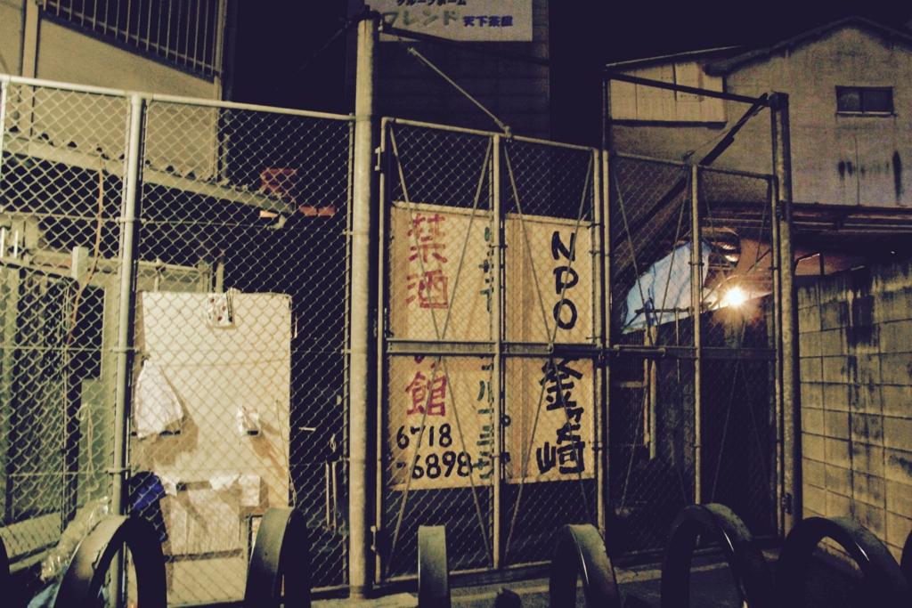 f:id:yuichiro-watanabe:20170128010002j:plain
