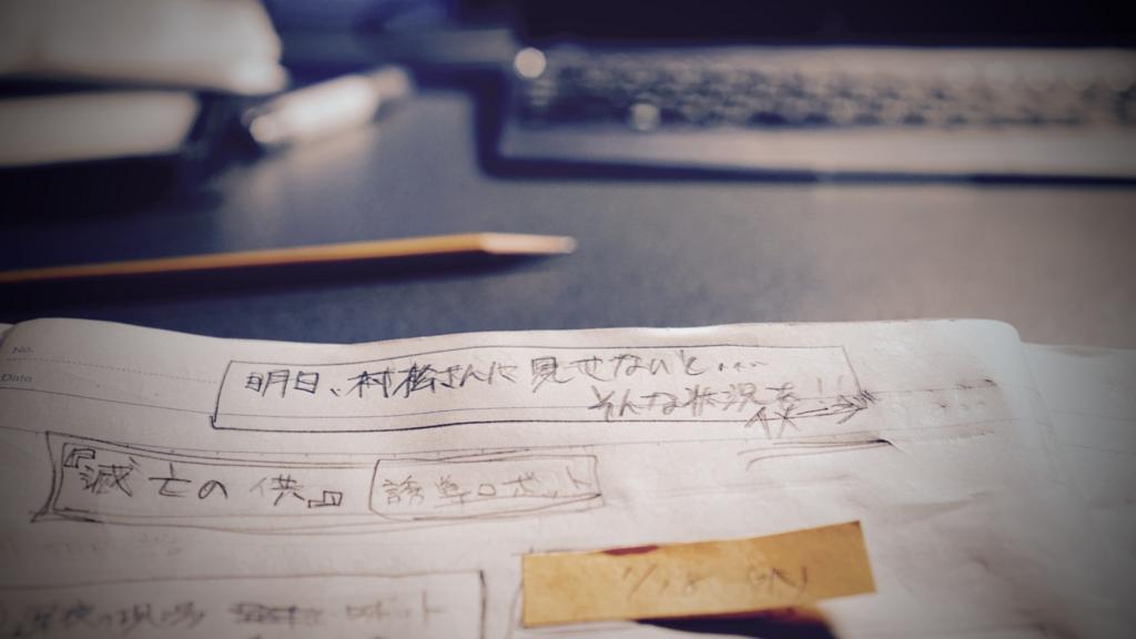f:id:yuichiro-watanabe:20170131182007j:plain