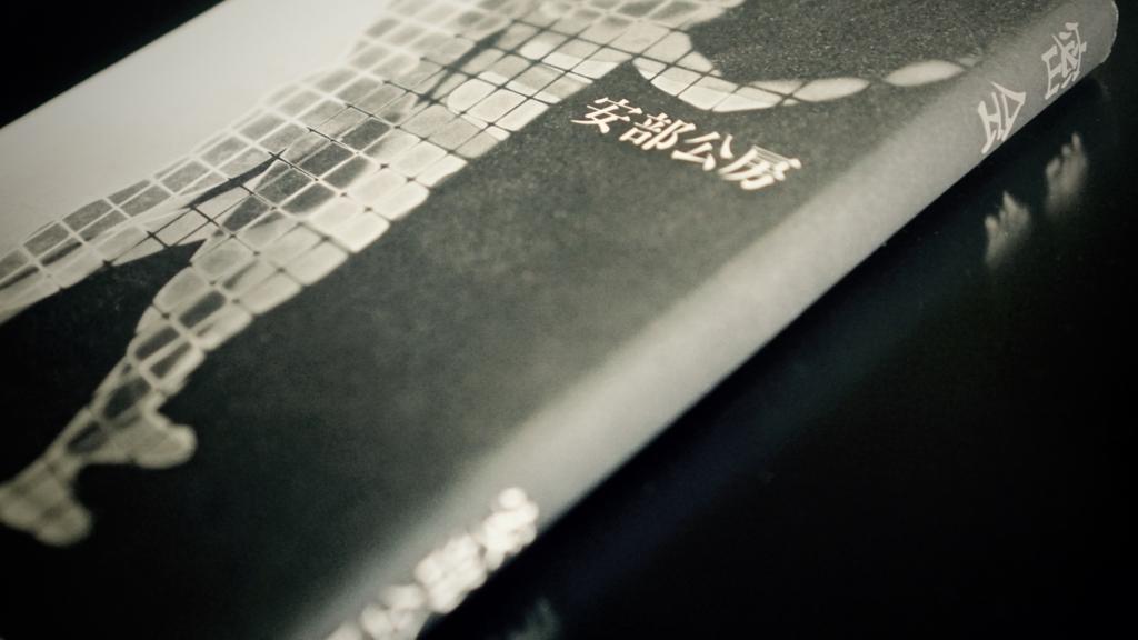 f:id:yuichiro-watanabe:20170512070502j:plain