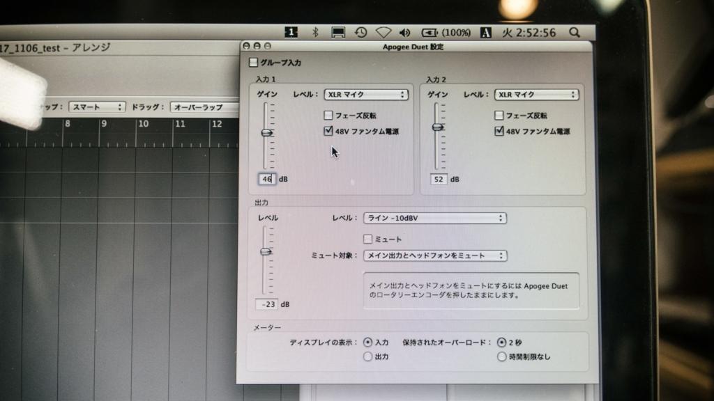 f:id:yuichiro-watanabe:20171107033757j:plain
