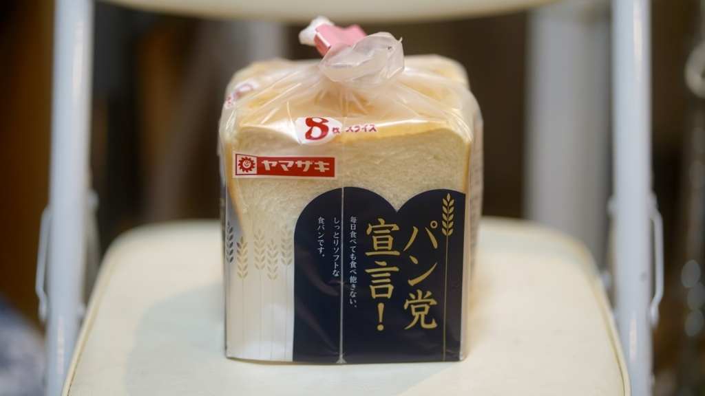 f:id:yuichiro-watanabe:20171128230630j:plain