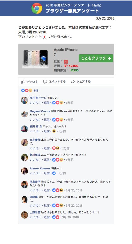 f:id:yuichiro-watanabe:20180320082632p:plain