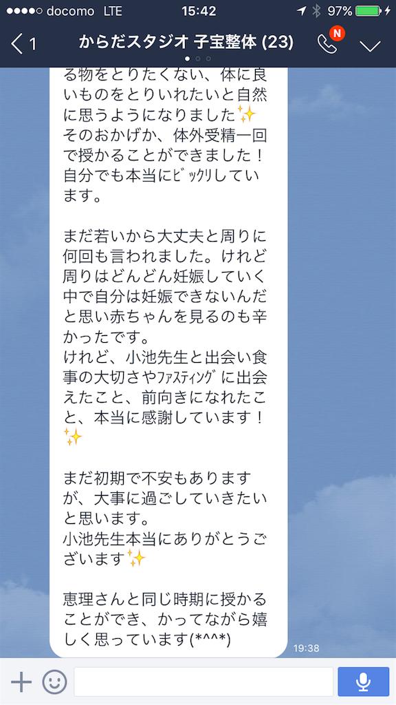 f:id:yuichiro1900:20170104151245p:image