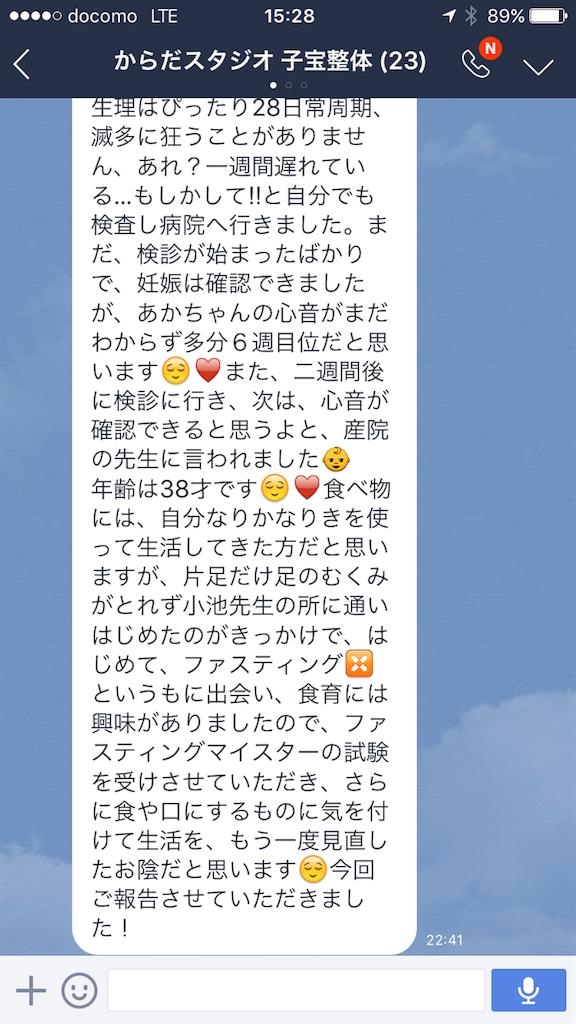f:id:yuichiro1900:20170104151641p:image