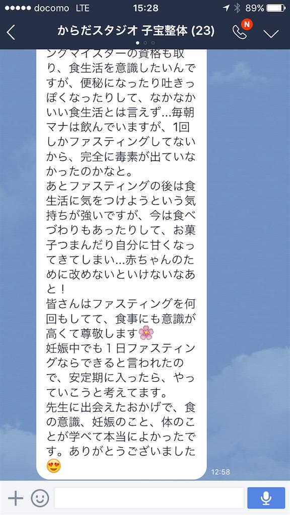 f:id:yuichiro1900:20170104152220p:image