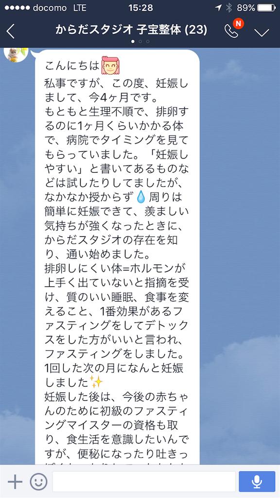 f:id:yuichiro1900:20170104152351p:image