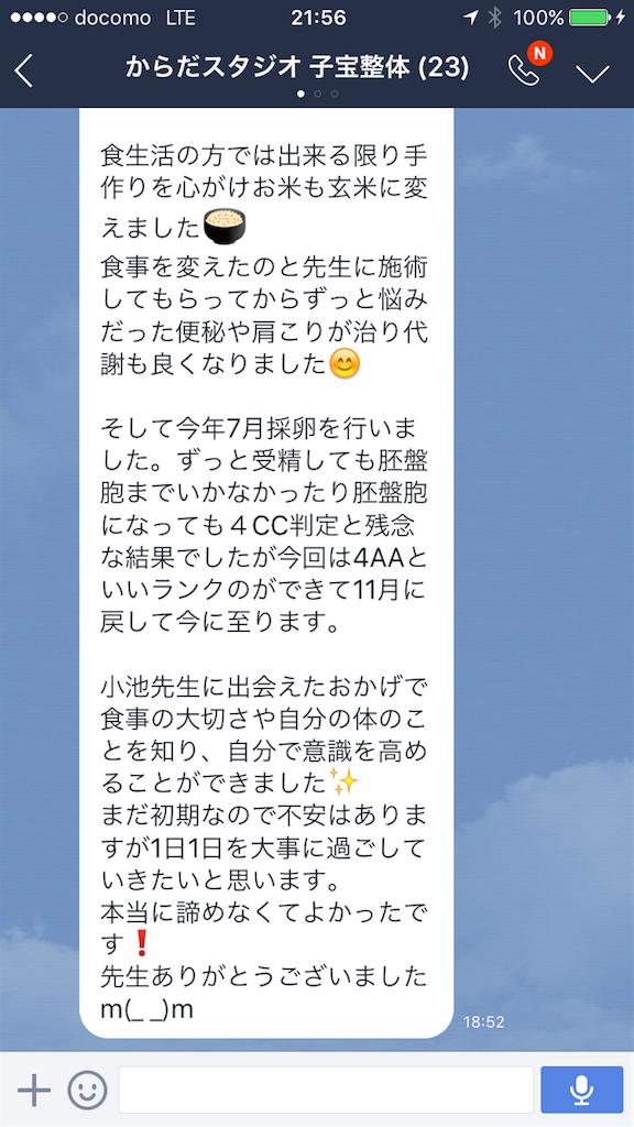 f:id:yuichiro1900:20170104153107p:image