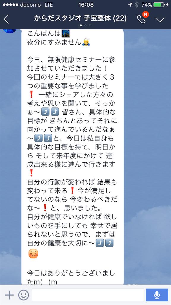 f:id:yuichiro1900:20170104161939p:image