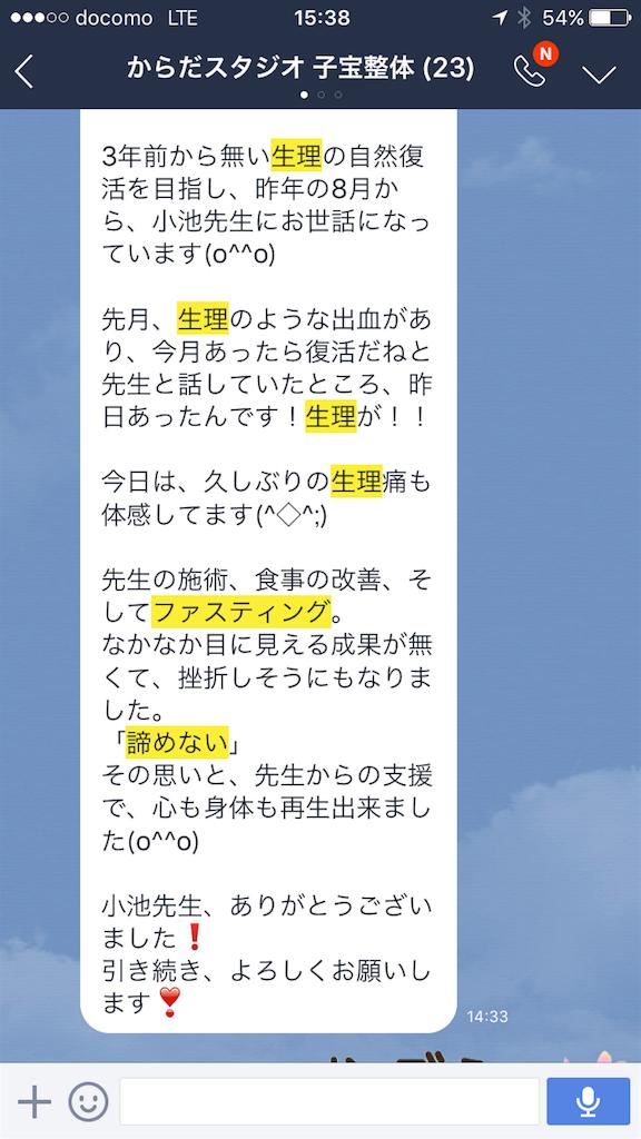 f:id:yuichiro1900:20170104164735p:image