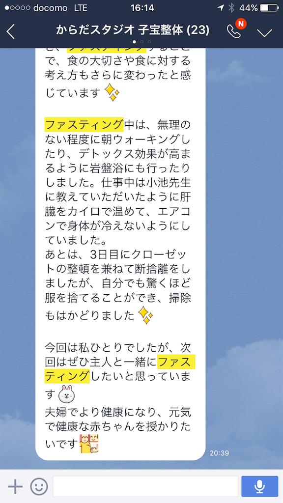 f:id:yuichiro1900:20170111000127p:image