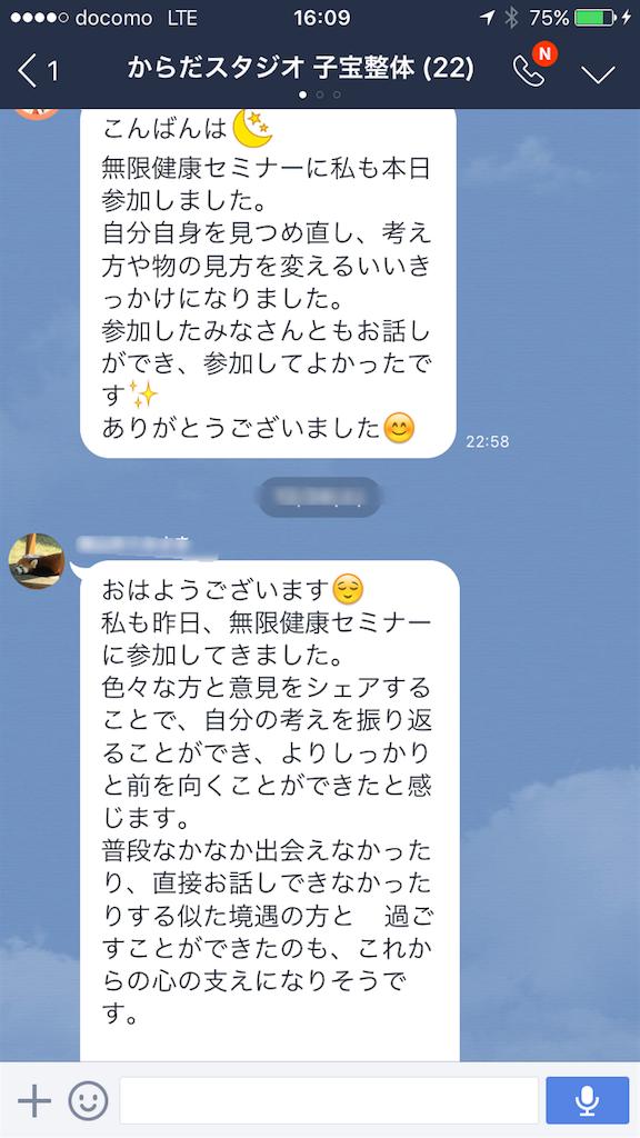 f:id:yuichiro1900:20170111144023p:image