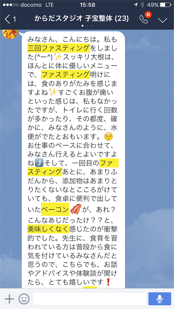 f:id:yuichiro1900:20170115172427p:image