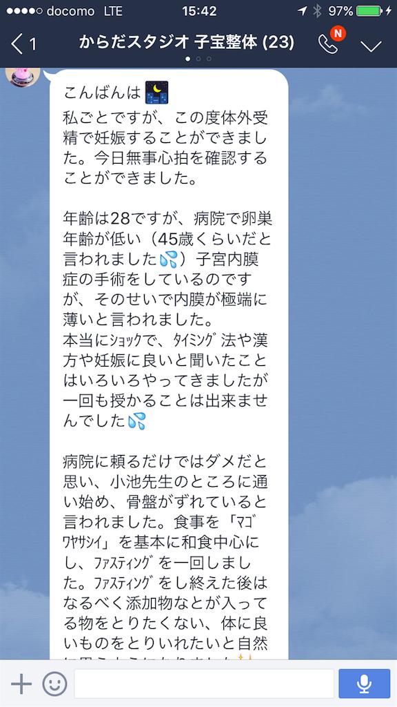 f:id:yuichiro1900:20170116141443p:image