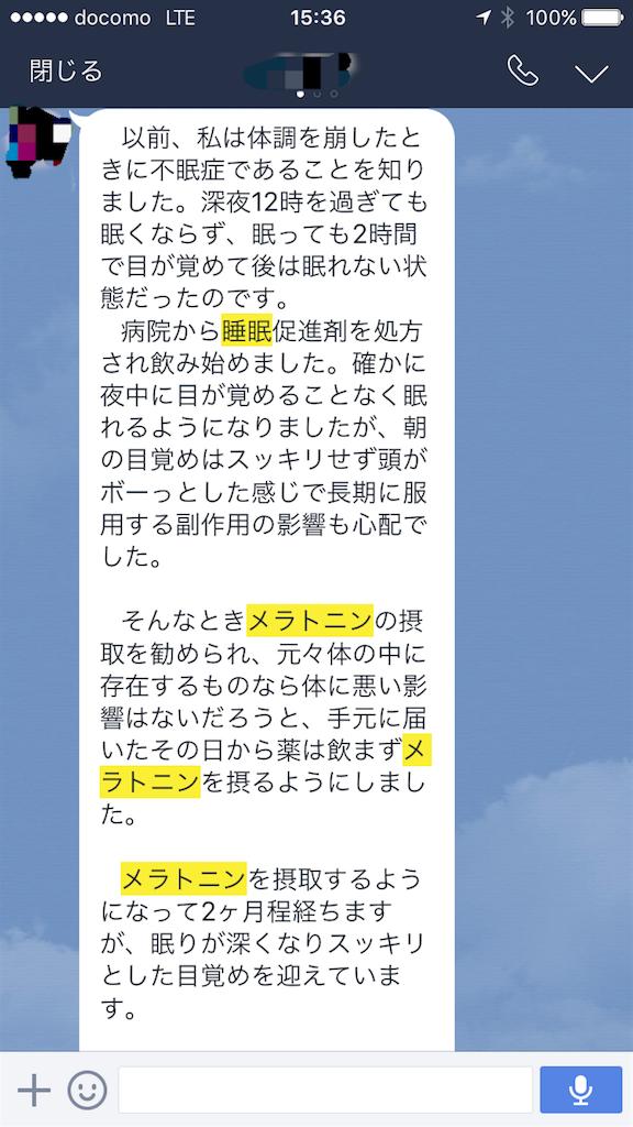 f:id:yuichiro1900:20170117153850p:image