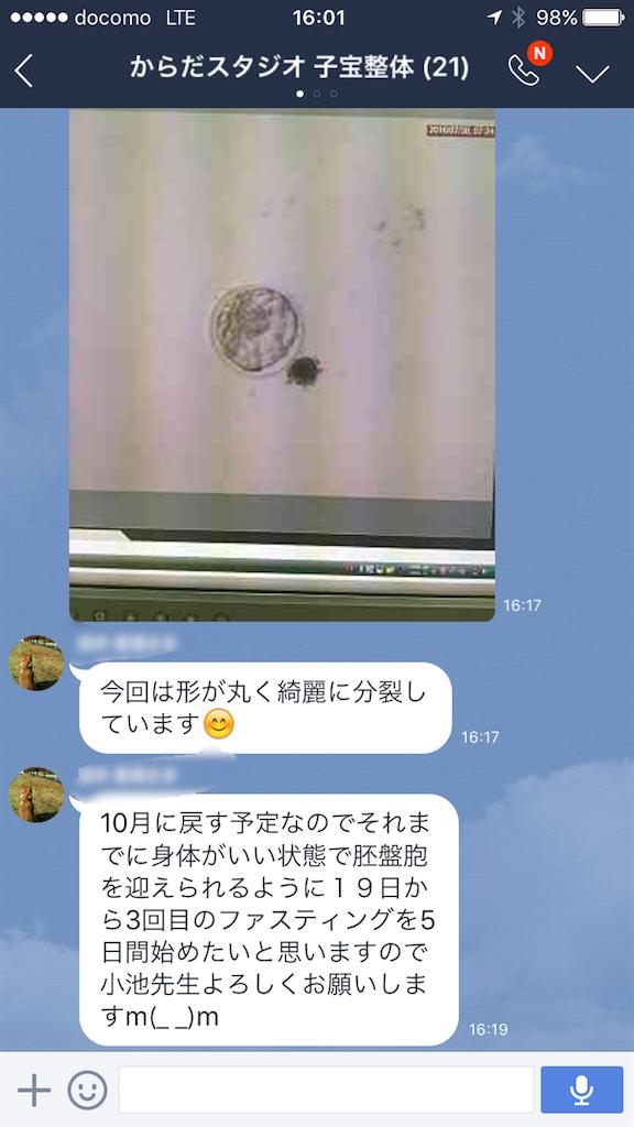 f:id:yuichiro1900:20170117182518p:image