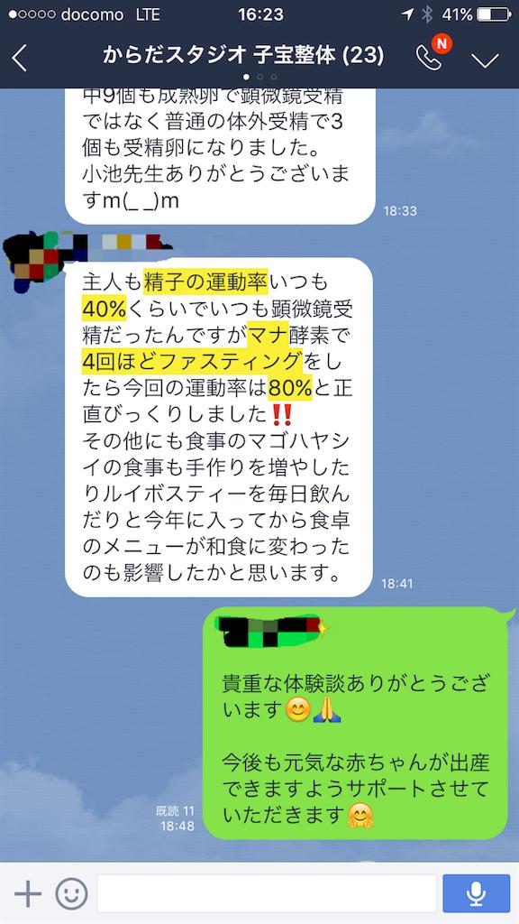 f:id:yuichiro1900:20170118175031p:image