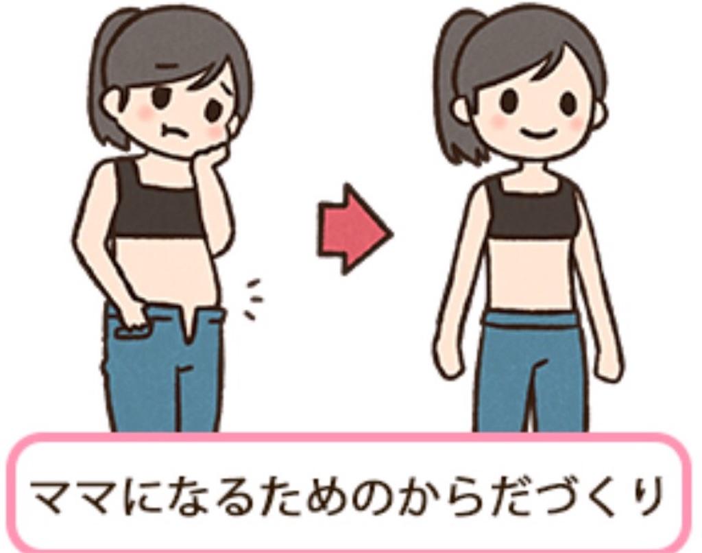 f:id:yuichiro1900:20170120163956j:image