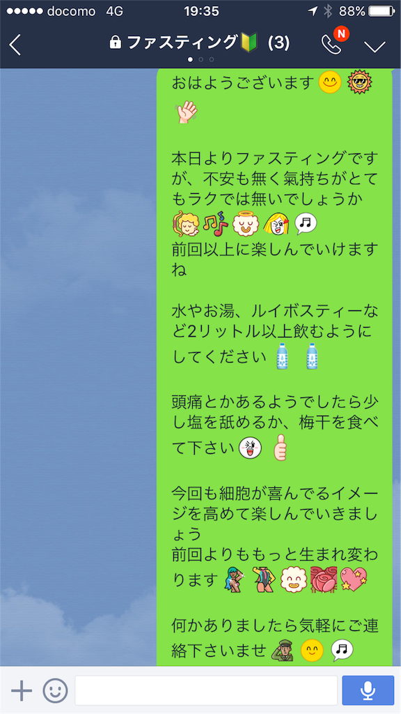 f:id:yuichiro1900:20170125193547p:image
