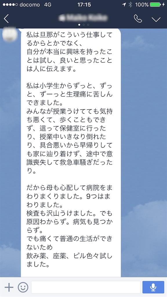 f:id:yuichiro1900:20170126181446p:image