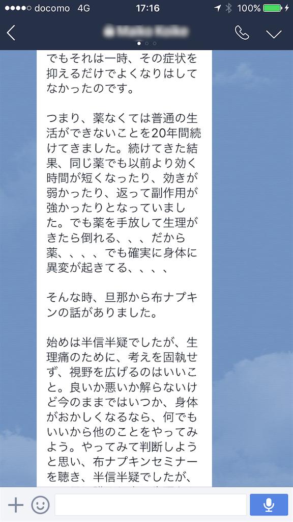 f:id:yuichiro1900:20170126181458p:image