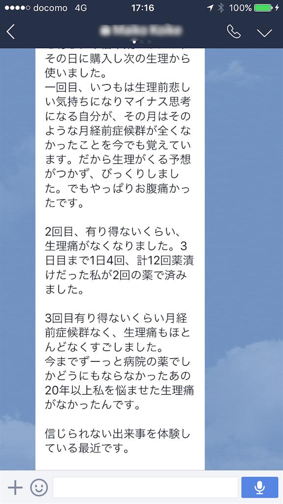 f:id:yuichiro1900:20170126181511p:image