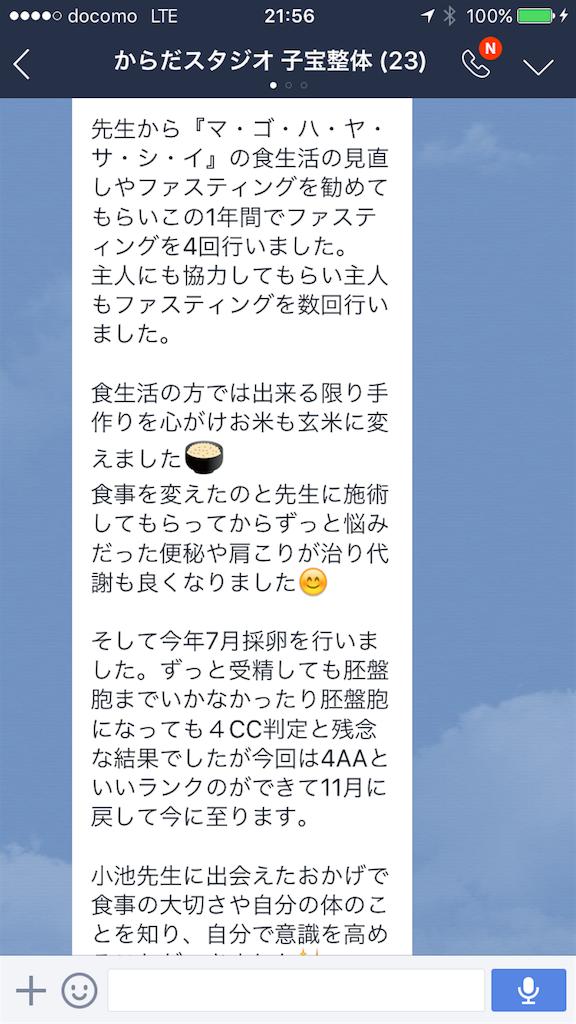 f:id:yuichiro1900:20170128141512p:image
