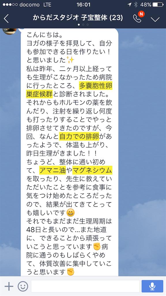f:id:yuichiro1900:20170201145829p:image