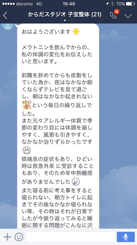 f:id:yuichiro1900:20170204214816p:image