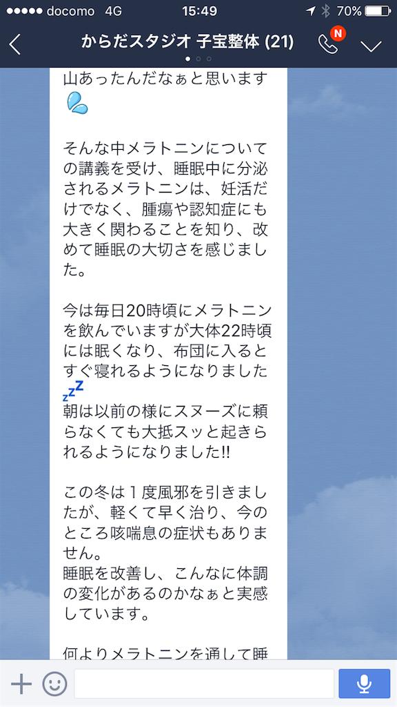f:id:yuichiro1900:20170204214824p:image