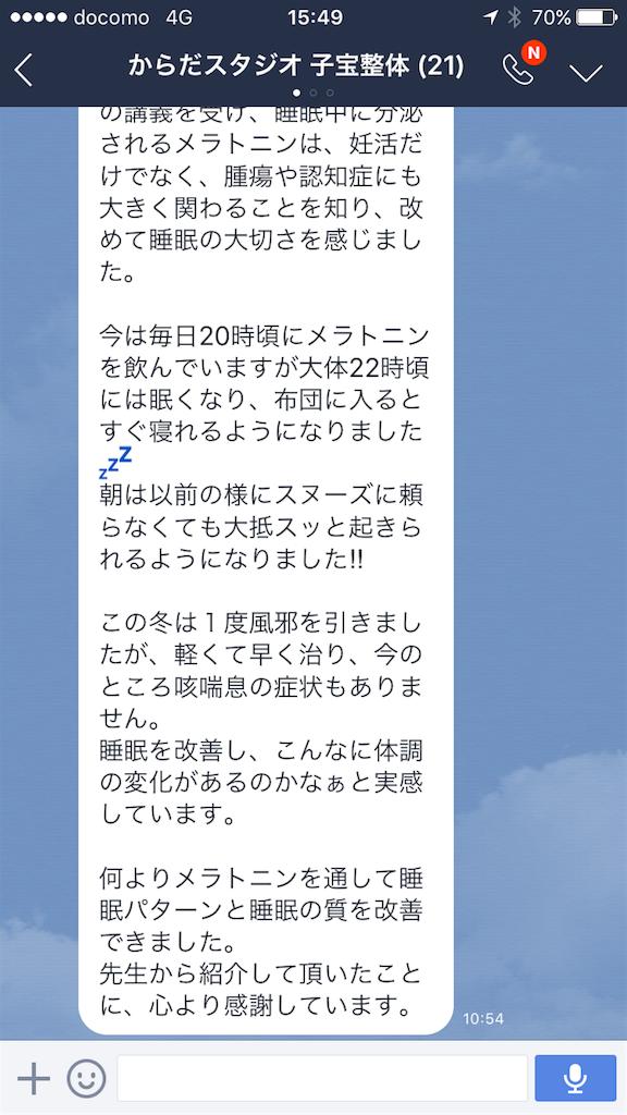 f:id:yuichiro1900:20170204214851p:image