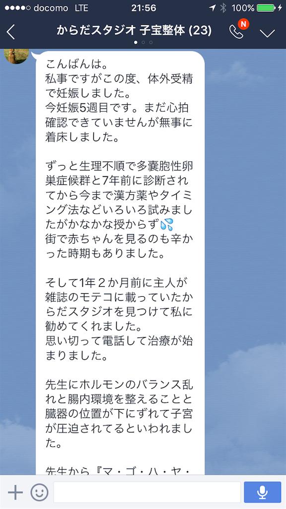 f:id:yuichiro1900:20170205223646p:image