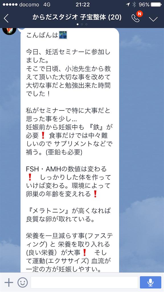 f:id:yuichiro1900:20170217213327p:image