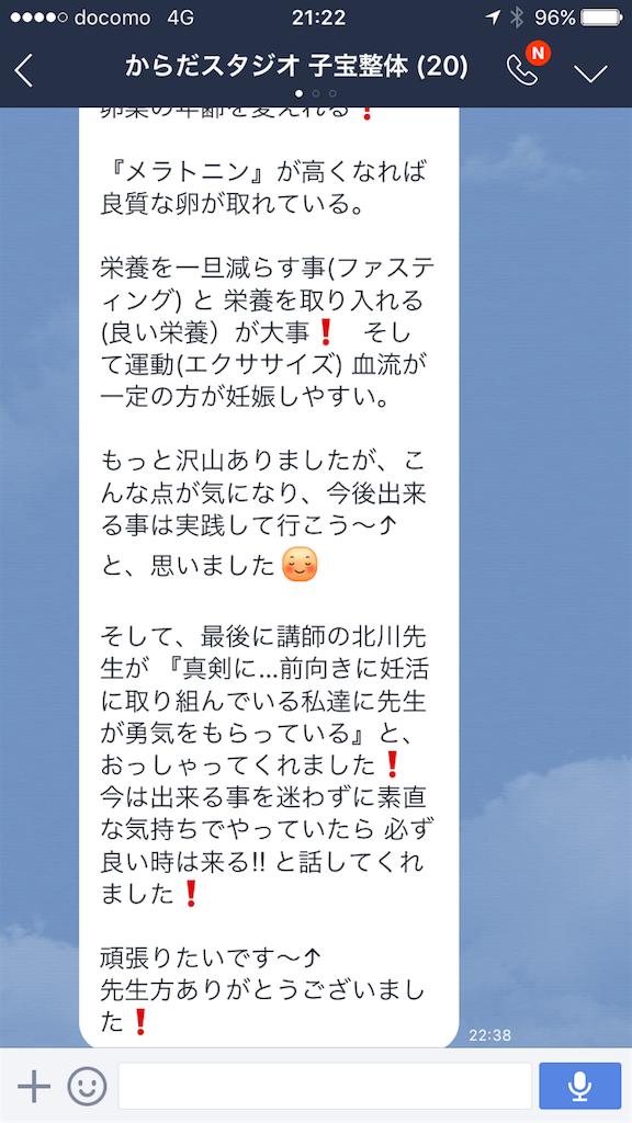 f:id:yuichiro1900:20170217213337p:image