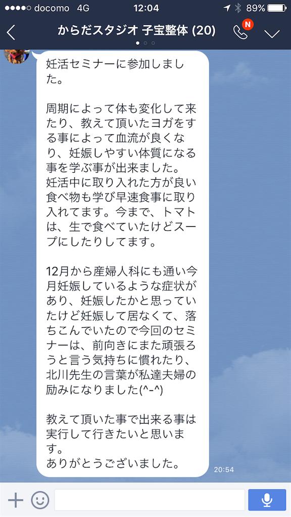 f:id:yuichiro1900:20170218120520p:image