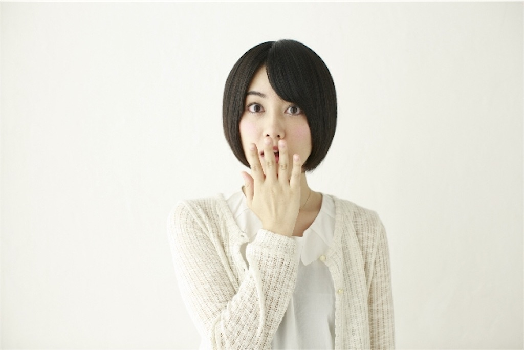 f:id:yuichiro1900:20170218225026j:image