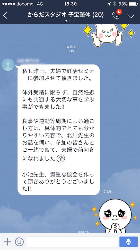 f:id:yuichiro1900:20170219183106p:image