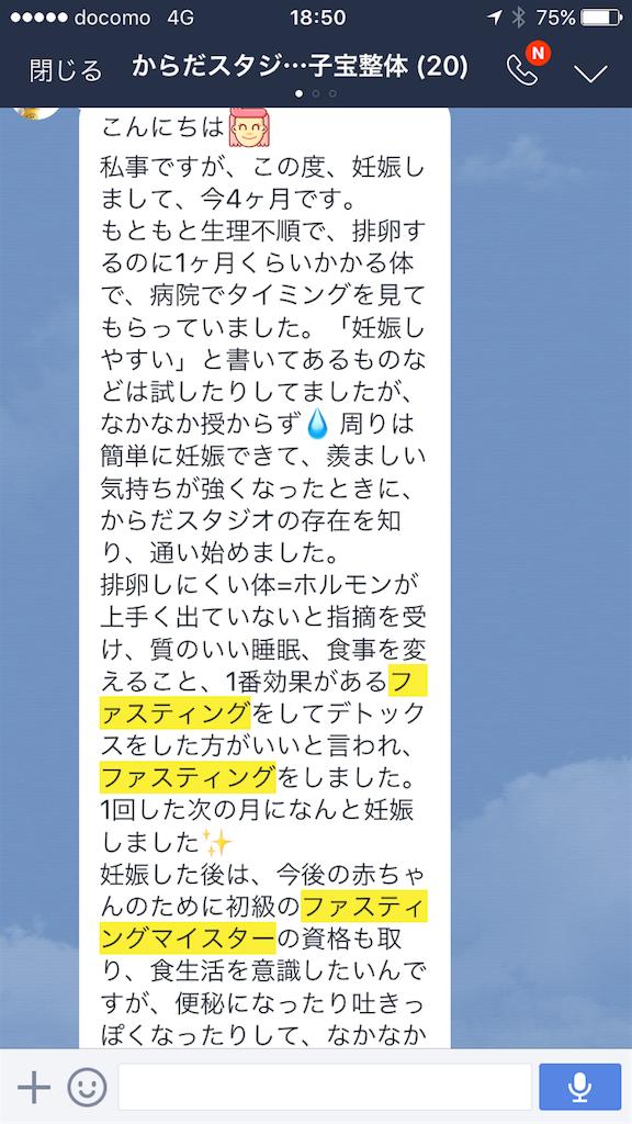 f:id:yuichiro1900:20170219185442p:image