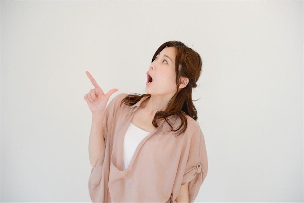 f:id:yuichiro1900:20170223212411j:image