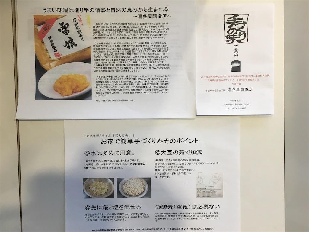 f:id:yuichiro1900:20170226001449j:image