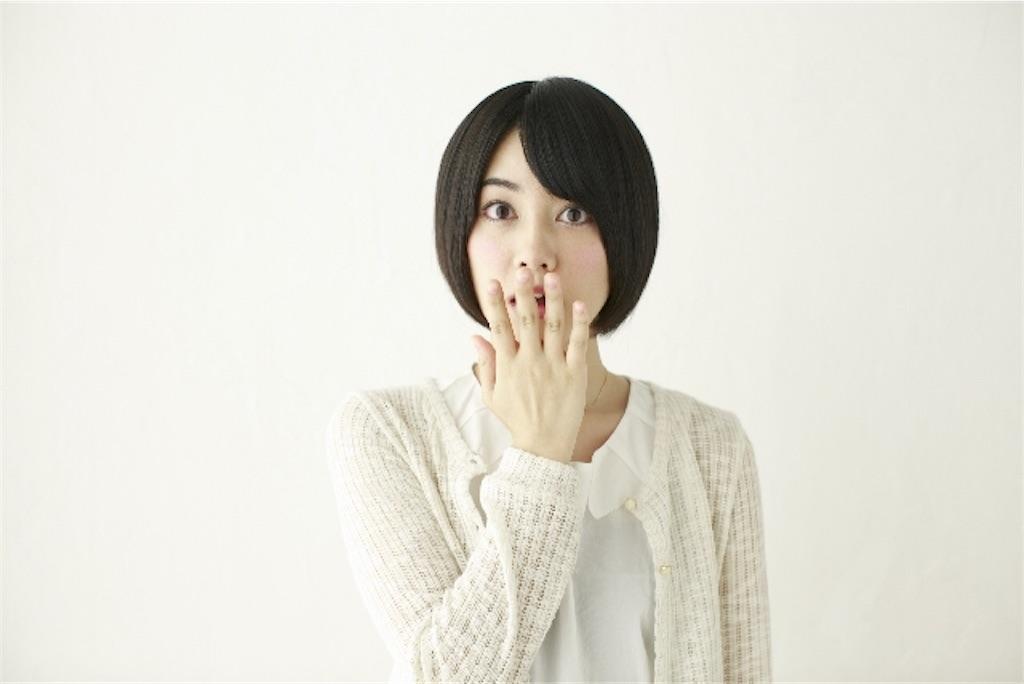 f:id:yuichiro1900:20170304202613j:image