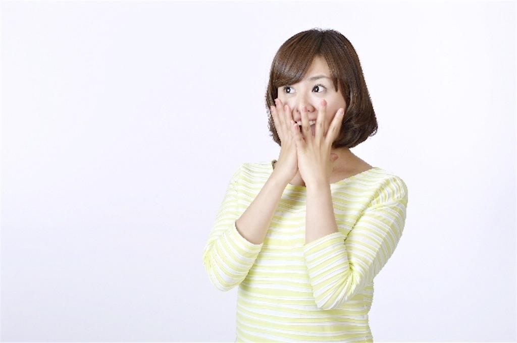 f:id:yuichiro1900:20170305140950j:image