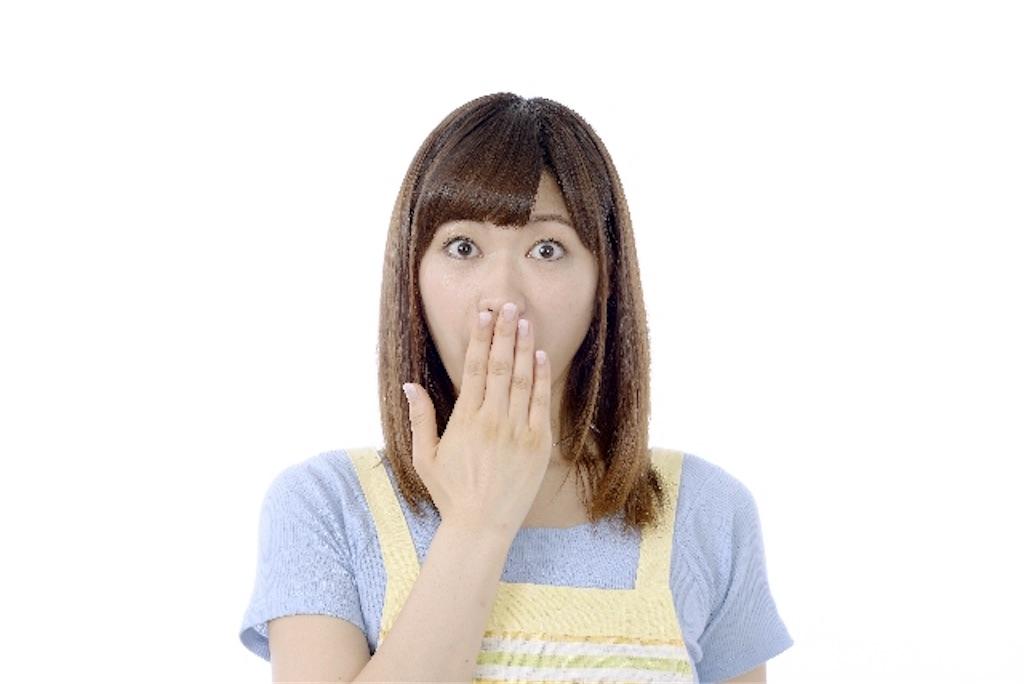 f:id:yuichiro1900:20170306202840j:image