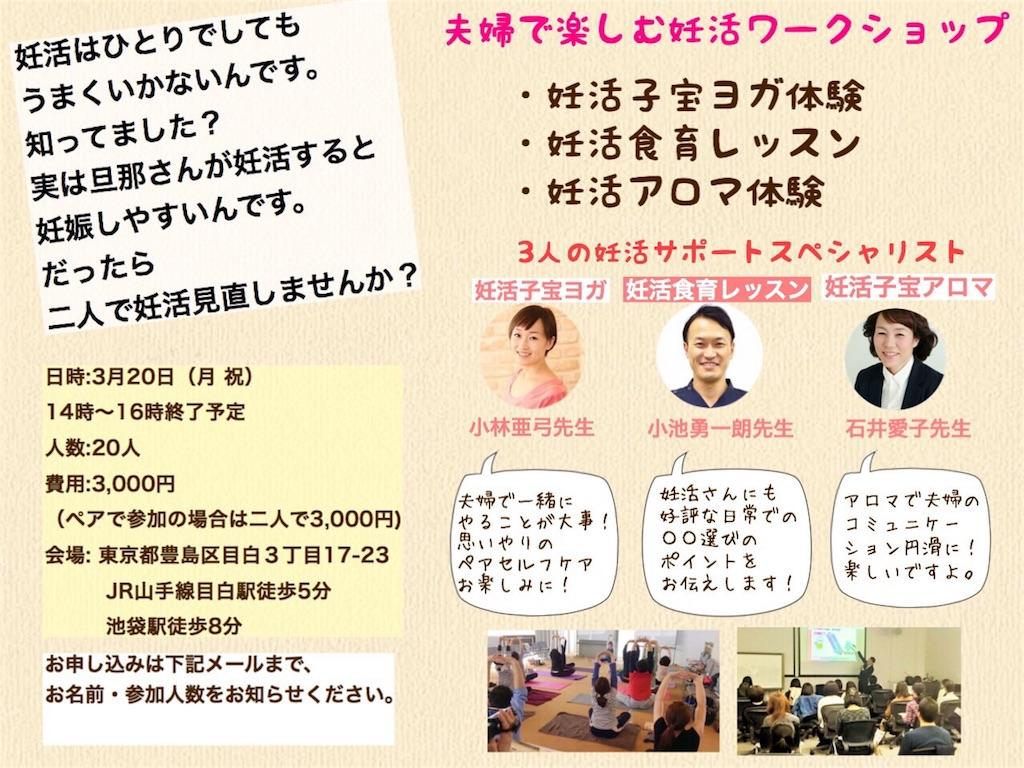 f:id:yuichiro1900:20170308150734j:image