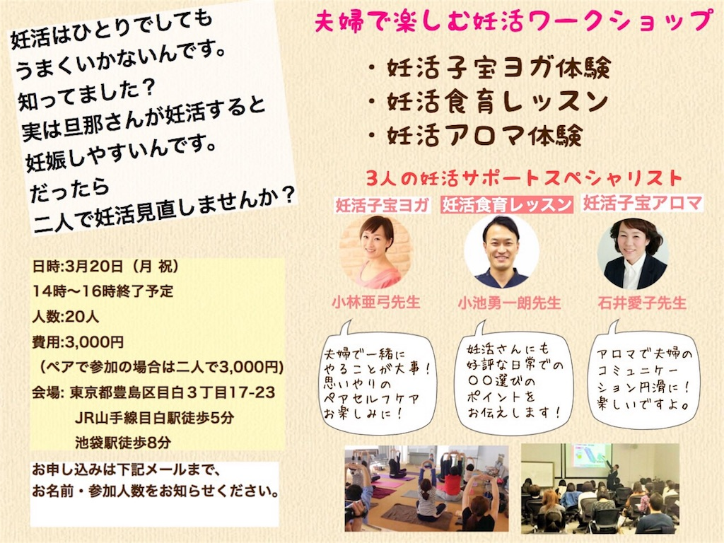 f:id:yuichiro1900:20170322153545j:image