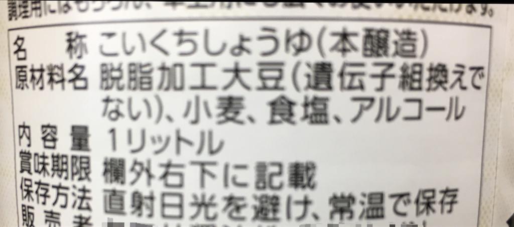 f:id:yuichiro1900:20170324143332p:image